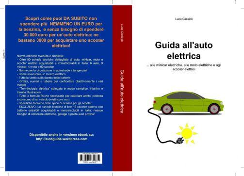 copertina-guida-allauto-elettrica_896998